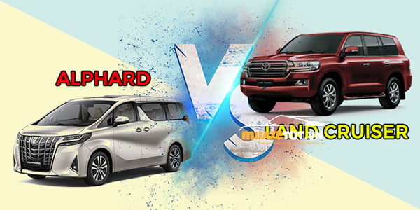 So sanh Toyota Land Cruiser va Alphard anh 12